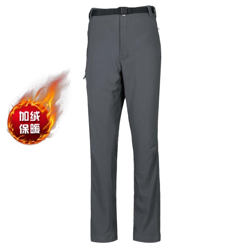 哥伦比亚 Columbia 男子 防水防风热反射保暖 冲锋裤 AE8993028