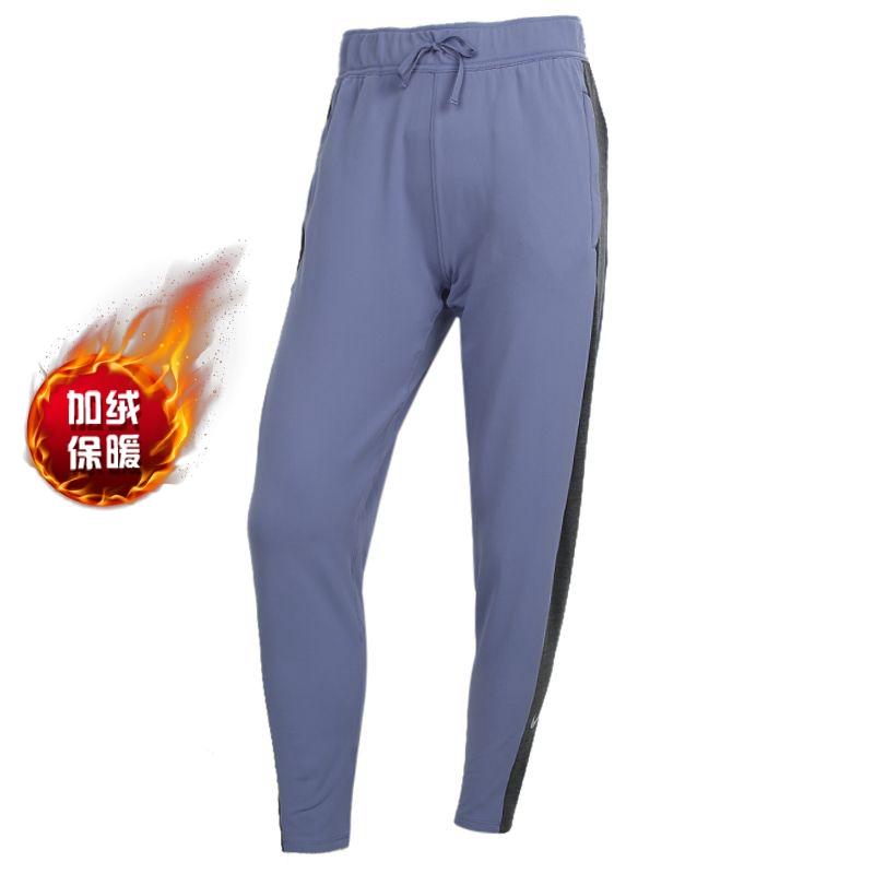 耐克NIKE 女装 2020冬季新款长裤休闲舒适保暖运动裤 CU3356-482
