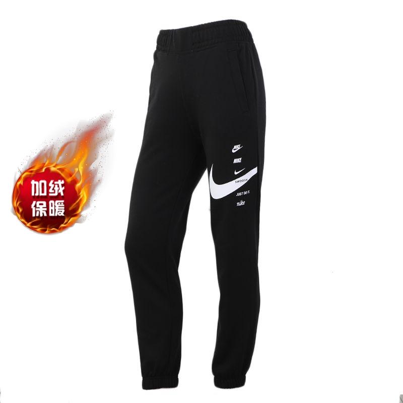 耐克NIKE  女装 运动休闲针织长裤 CU5632-011