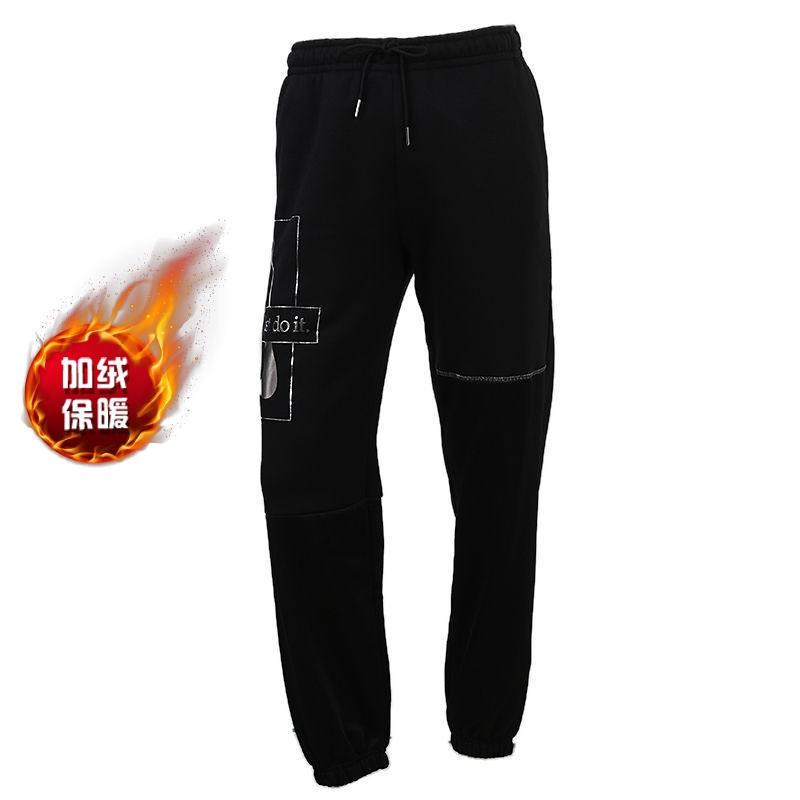 耐克NIKE  女装 运动休闲裤宽松跑步长裤 DC0655-010