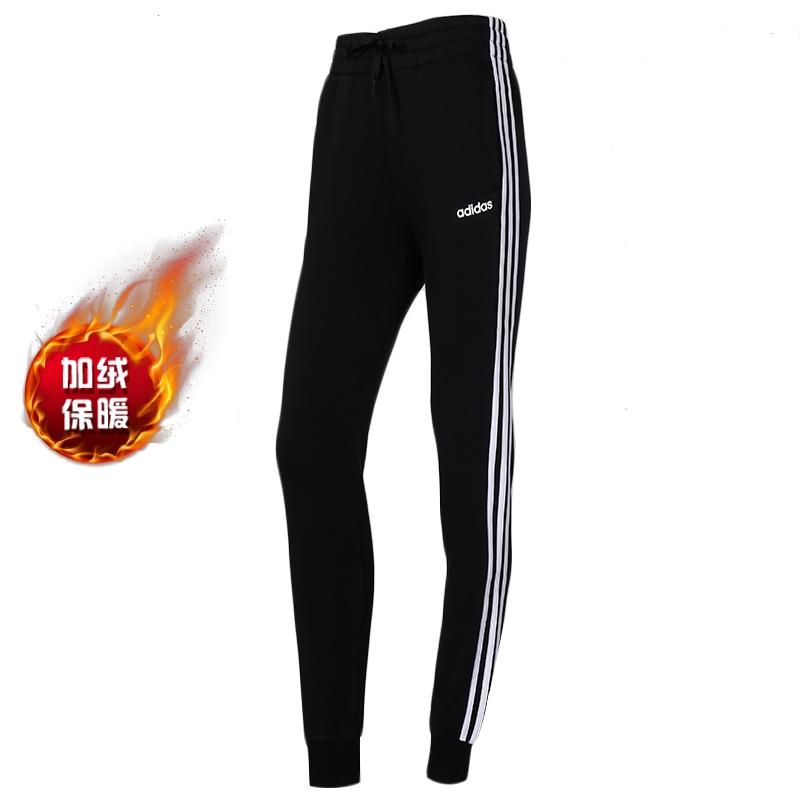 阿迪达斯 adidas 女子 加绒保暖舒适透气休闲针织长裤 DP2384