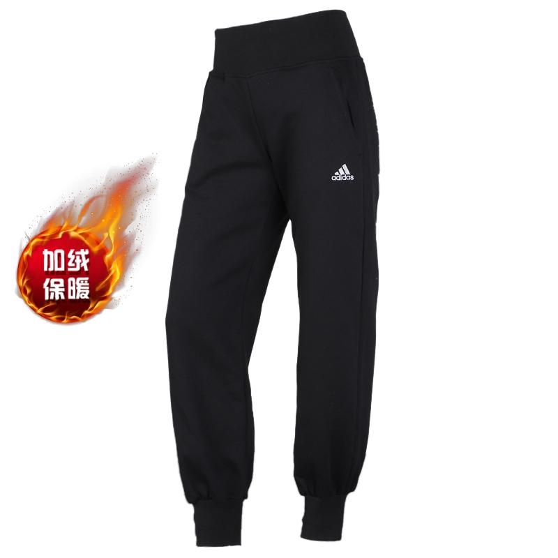 阿迪达斯 adidas 女装 运动裤跑步训练健身舒适保暖休闲针织长裤小脚卫裤 GG6841