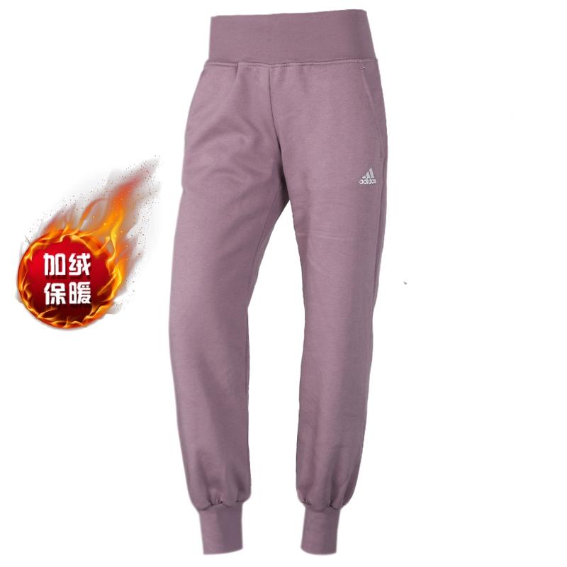 阿迪达斯 adidas 女装 运动裤跑步训练健身舒适保暖休闲针织长裤小脚卫裤 GG6843
