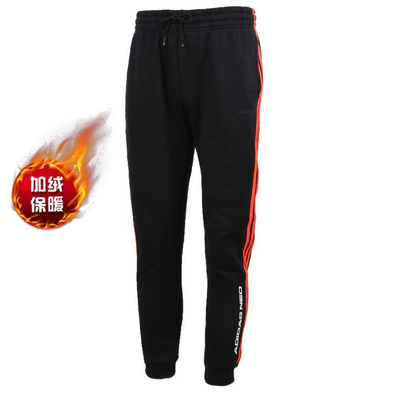 阿迪达斯生活Adidas NEO 男装 2020冬季新款休闲长裤宽松训练跑步运动裤 GM2348