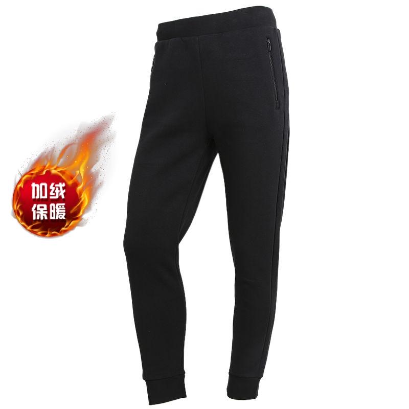 阿迪达斯ADIDAS 女装 2020冬季新款加绒保暖休闲裤收口长裤 GR3741