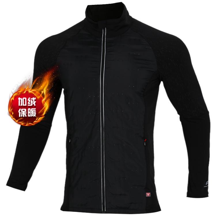 普塔 男装 运动休闲户外训练耐磨舒适针织夹克外套上衣285166-900050 285166-902911