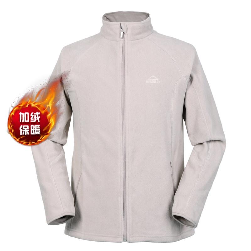 McKINLEY 男装 保暖运动上衣跑步防风立领夹克外套 287526-029