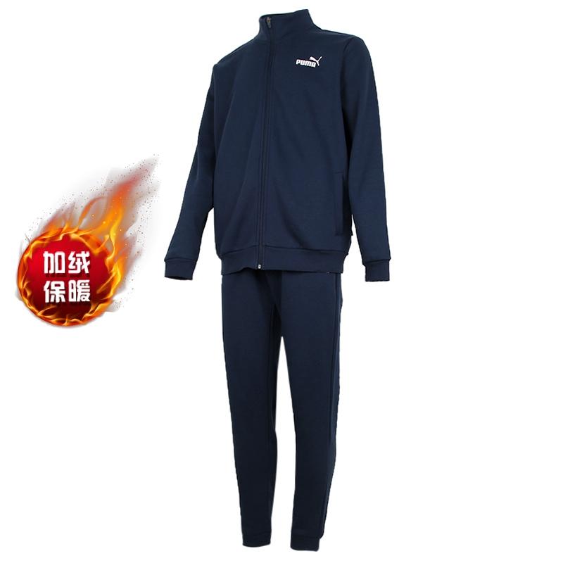 彪马PUMA  男装 2020秋冬季新款运动套装休闲装夹克外套长裤运动服 583598-06