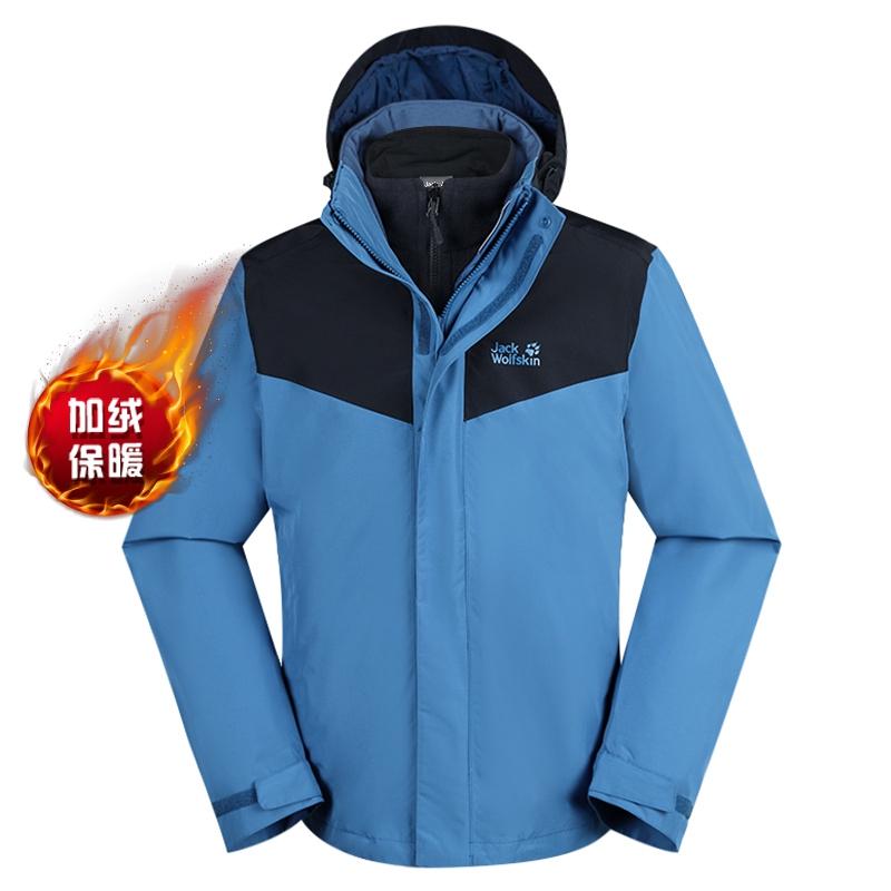 狼爪 Jack wolfskin  男子 户外运动防风保暖三合一冲锋衣夹克外套 1110711-1137