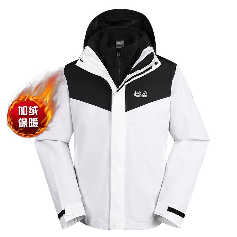 狼爪 Jack wolfskin  男子 户外运动防风保暖冲锋衣时尚夹克三合一外套 1110711-5067