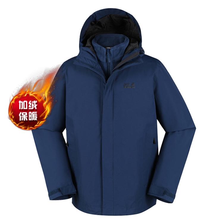 狼爪 Jack wolfskin  男子 户外运动服徒步登山训练休闲旅行三合一夹克外套保暖冲锋衣 5012772-1024