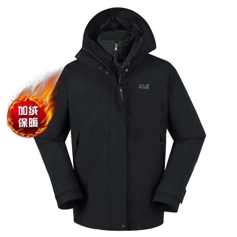 狼爪 Jack wolfskin  女子 户外运动防风透气冲锋衣夹克外套三合一 5119241-6000