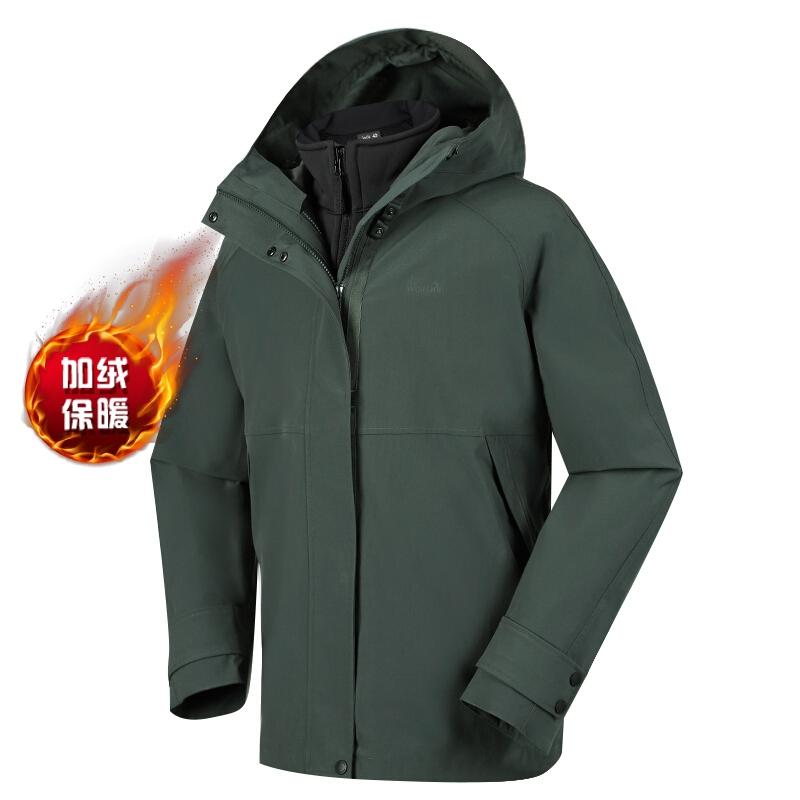 狼爪 Jack wolfskin 女子 户外运动防风透气冲锋衣夹克外套三合一 5119241-6037