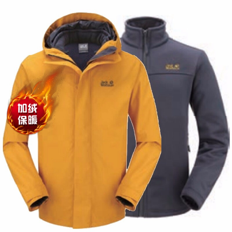 狼爪 Jack wolfskin 男子户外野营防风透气冲锋衣夹克外套三合一两件套 5119291-3015