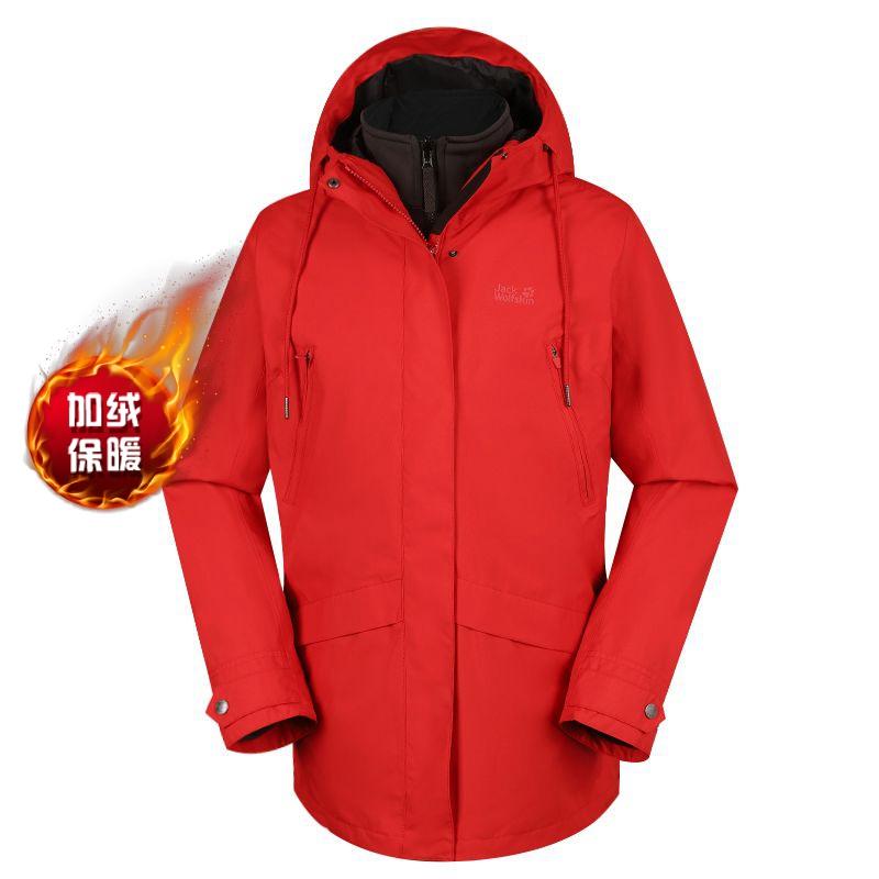 狼爪 Jack wolfskin 女子 户外运动服舒适透气防风保暖三合一冲锋衣 5119581-2505