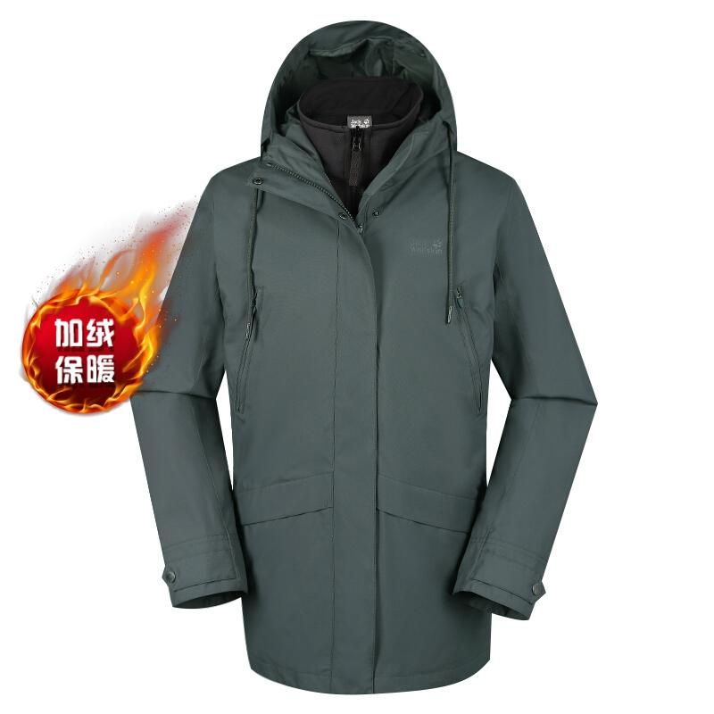 狼爪 Jack wolfskin 女子 户外运动服舒适透气防风保暖三合一冲锋衣  5119581-6037