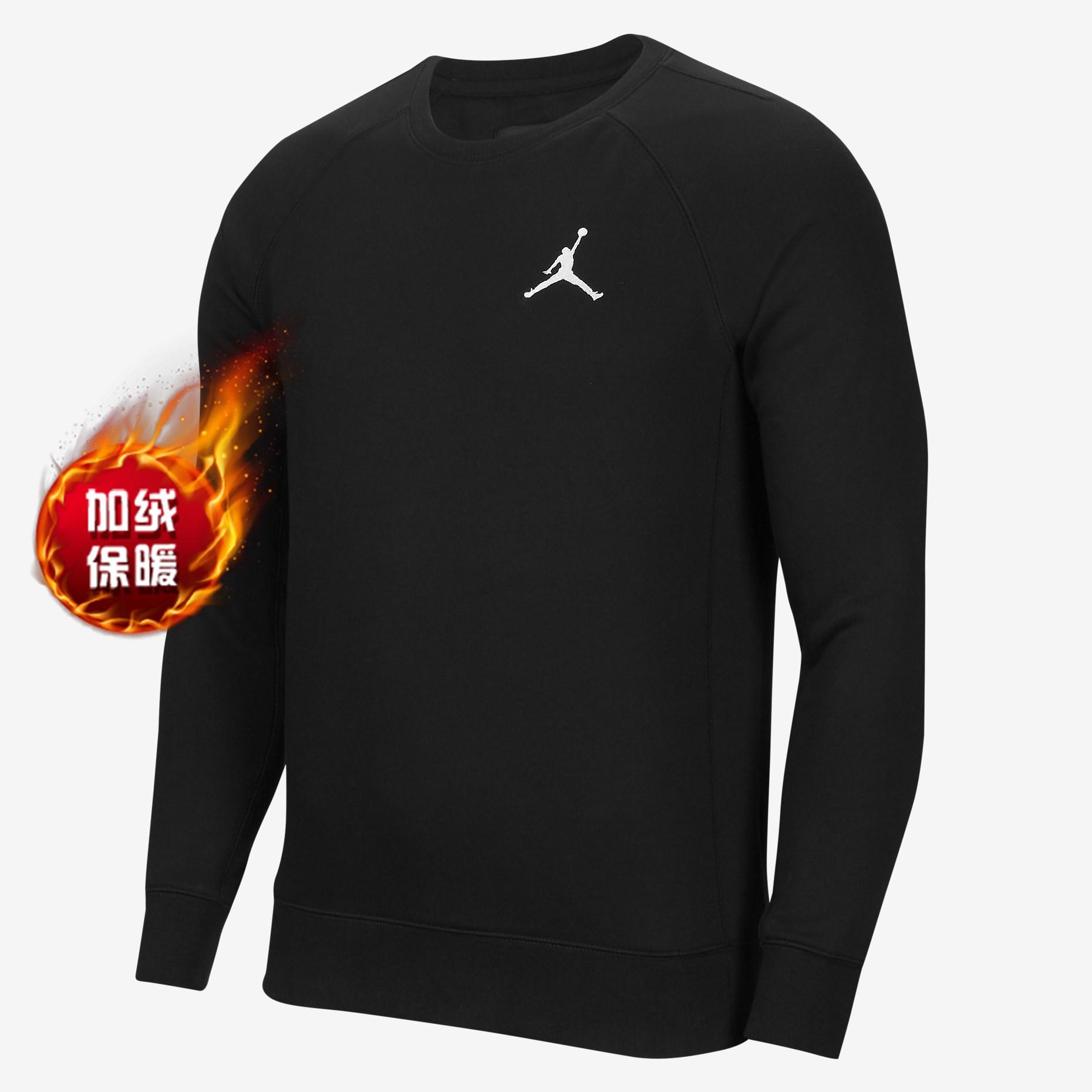 耐克NIKE  男装 运动篮球训练休闲卫衣套头衫 DC6716-010