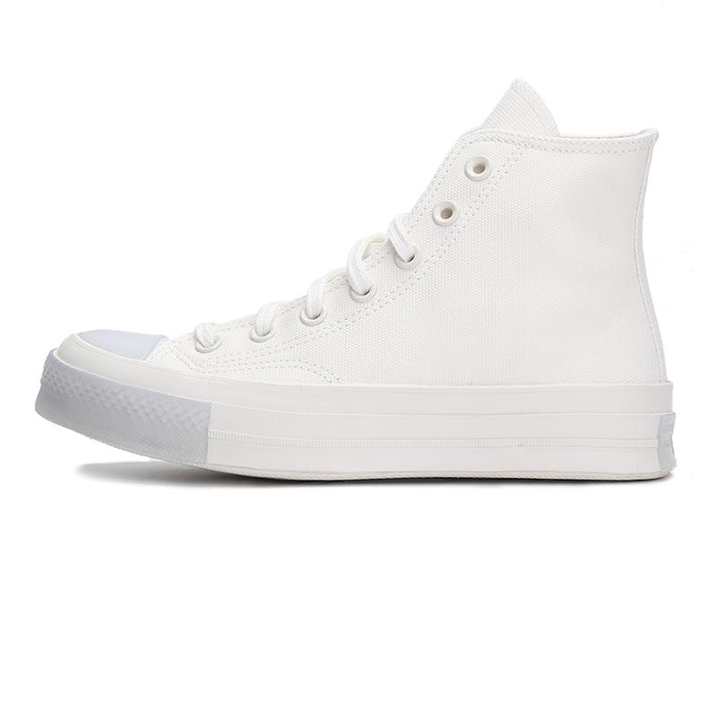 匡威CONVERSE 中性 高帮系带休闲板鞋帆布鞋 569540