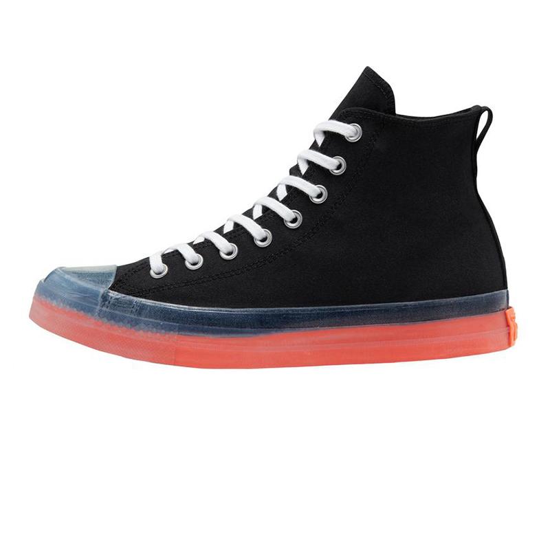 匡威CONVERSE  男女 2021春季新品All Star1970S果冻底运动帆布鞋 167809