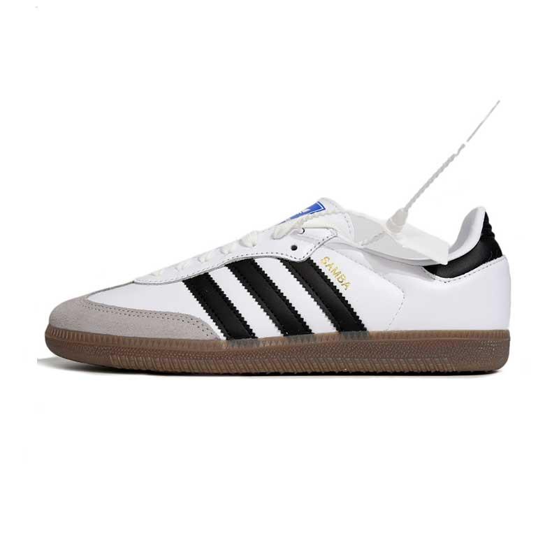 阿迪达斯三叶草 Adidas  男女鞋 2020冬季新款轻便透气舒适板鞋休闲鞋 B75806