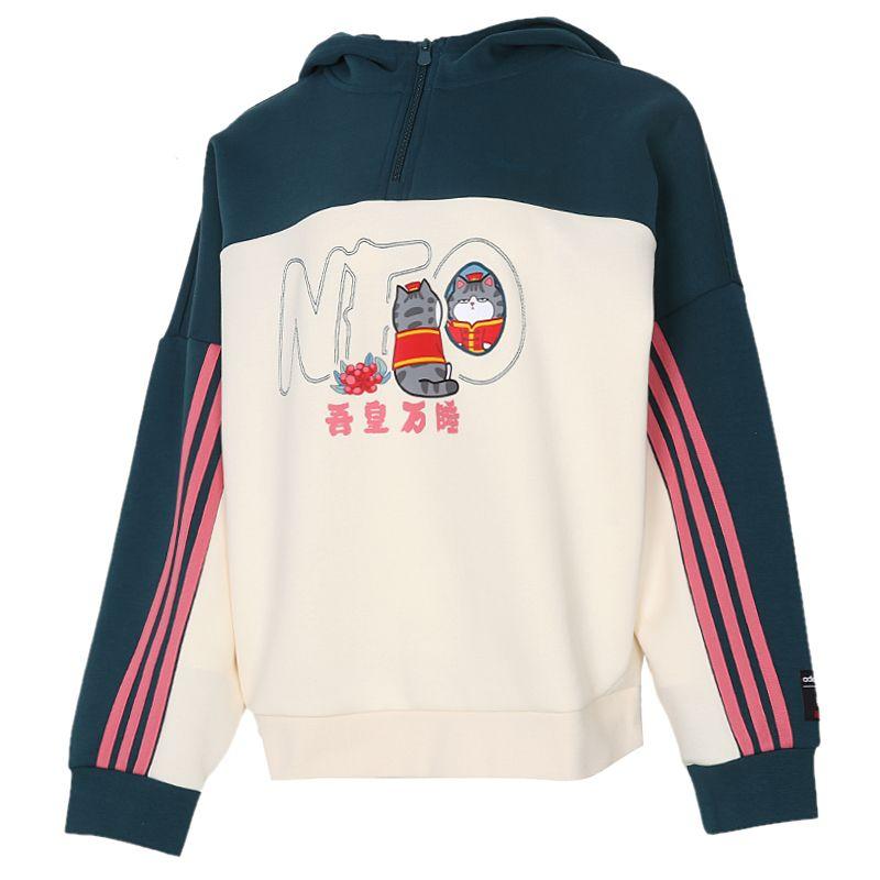 阿迪达斯生活Adidas NEO  女装 运动休闲连帽卫衣 GP5753