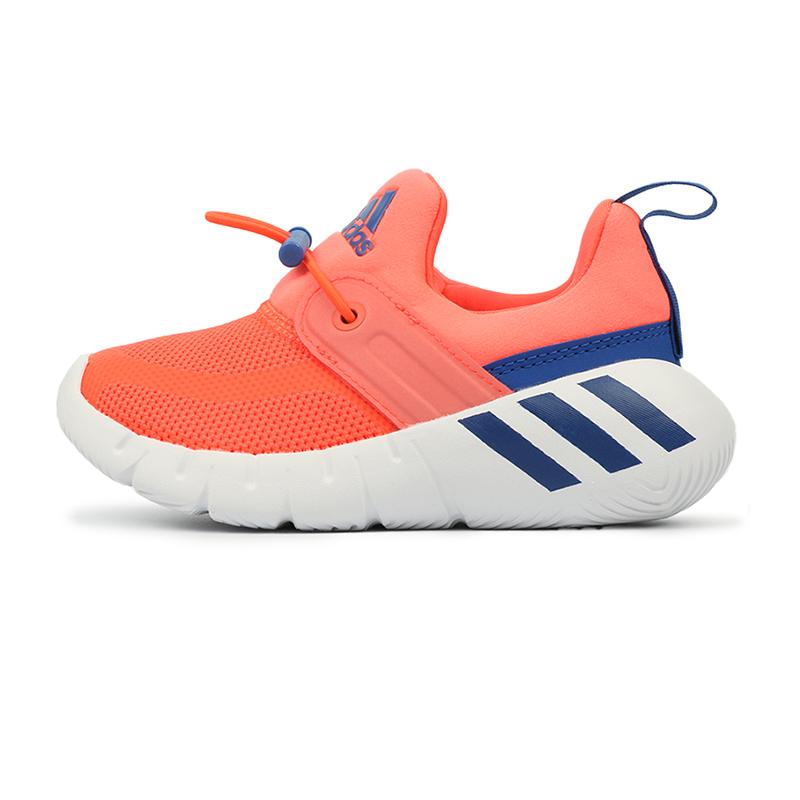 阿迪达斯ADIDAS 儿童 2021春季新款训练鞋休闲鞋运动鞋 FX2694
