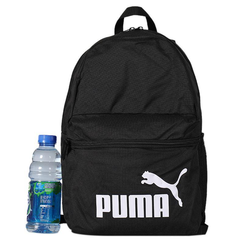 彪马Puma  男女 户外运动时尚休闲双肩背包 075487-01