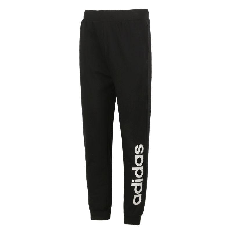 阿迪达斯生活Adidas NEO 男装 2021春季新款跑步透气休闲运动针织长裤 GP4896