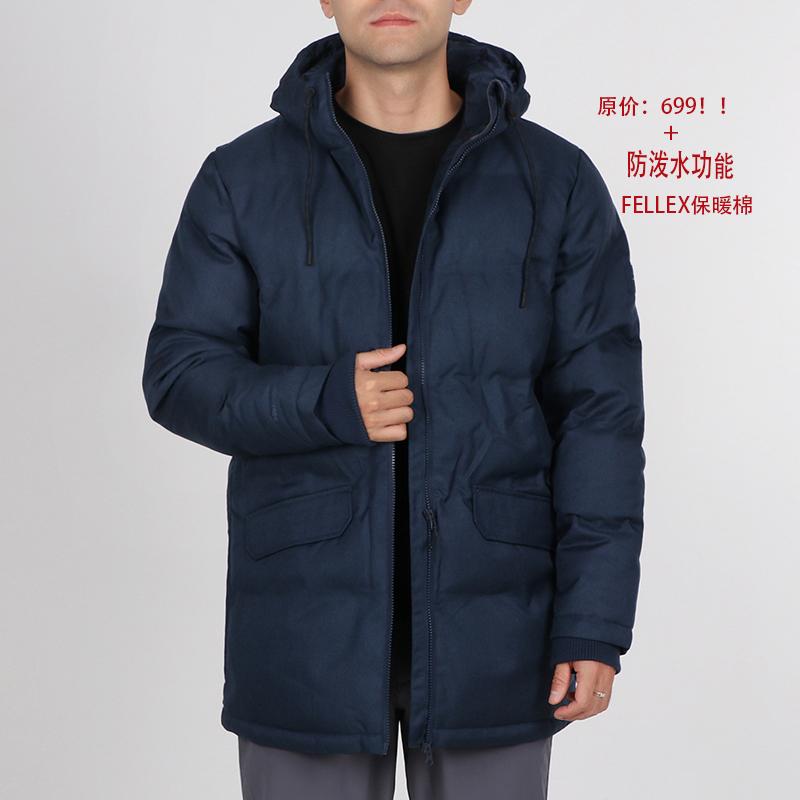 McKINLEY  男子 舒适透气运动服保暖防风时尚棉服外套  301015-901911