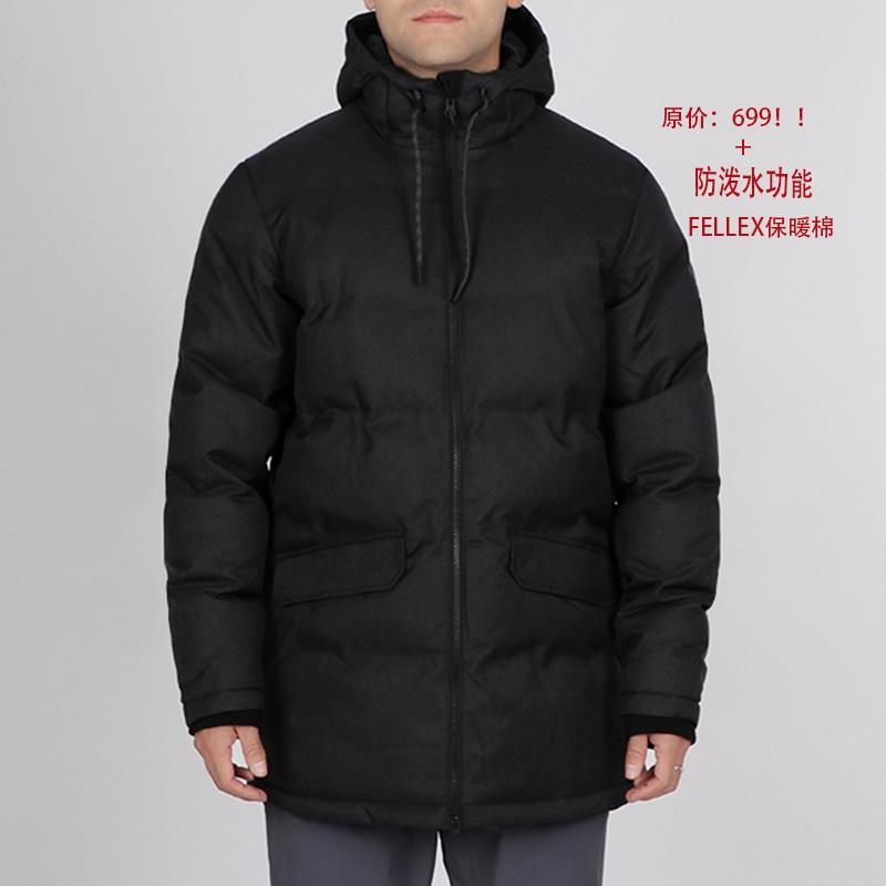 McKINLEY 男子 新款休闲连帽保暖外套棉服 301015-900911