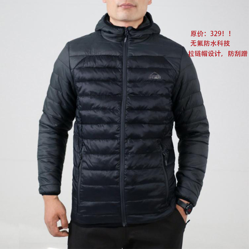 肯励  男子 修身保暖轻便外套棉服 285145-900046