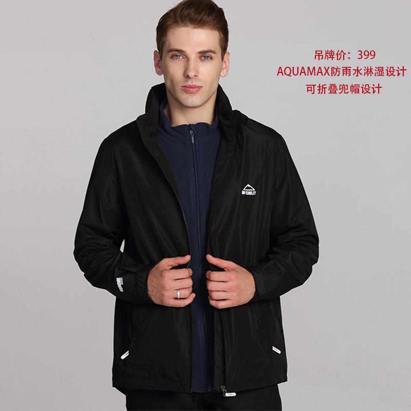 包邮 肯励  Kim ux IAP 男子 户外登山徒步二层冲锋衣保暖夹克外套 285121-050