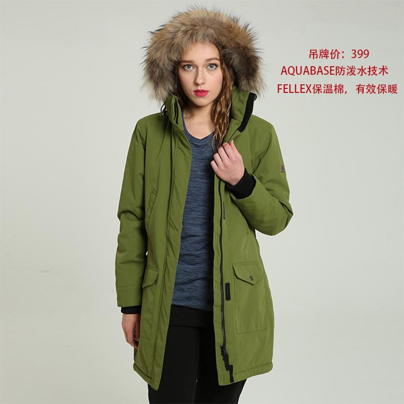 包邮 McKINLEY Reven wms SMU 女装 户外运动保暖棉服 262493-835