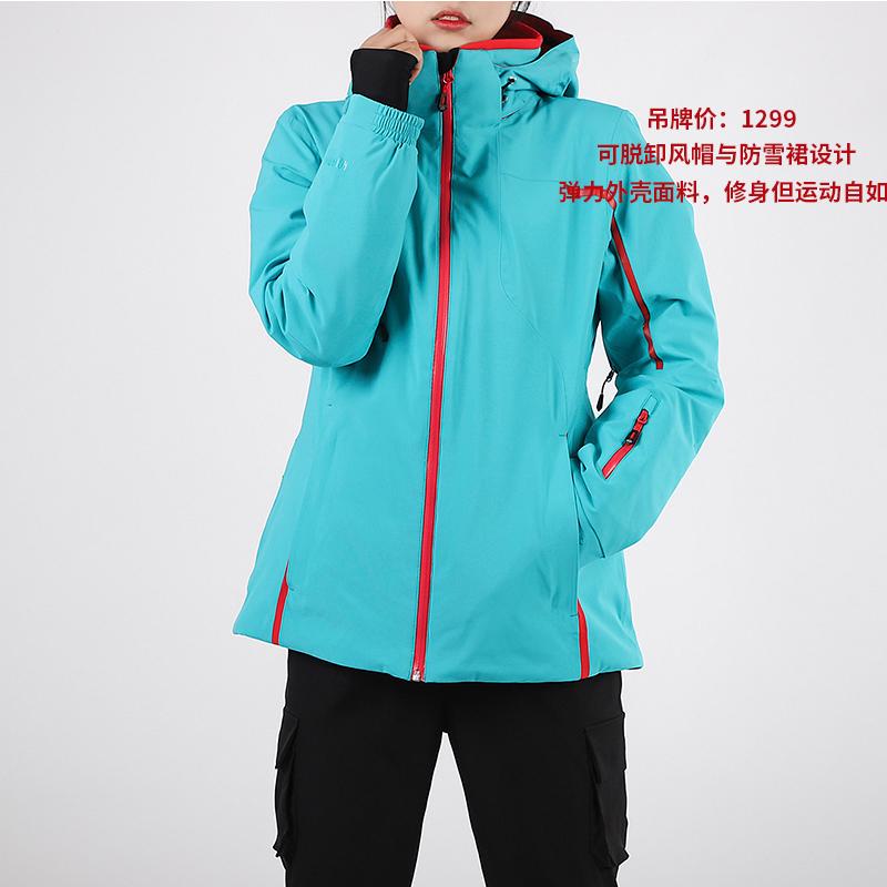 MCKINLEY 户外 冲锋衣滑雪服男女情侣登山服  256994-643