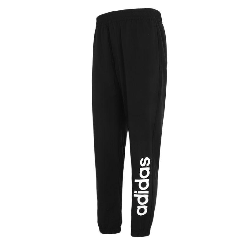 阿迪达斯生活Adidas NEO 男装 2021春季新款运动裤舒适透气休闲梭织长裤 GP4871