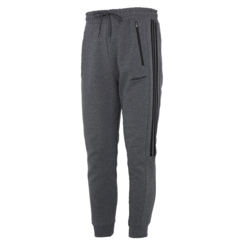 阿迪达斯生活Adidas NEO 男装 2021春季新款运动裤跑步健身休闲训练针织长裤 GP5712