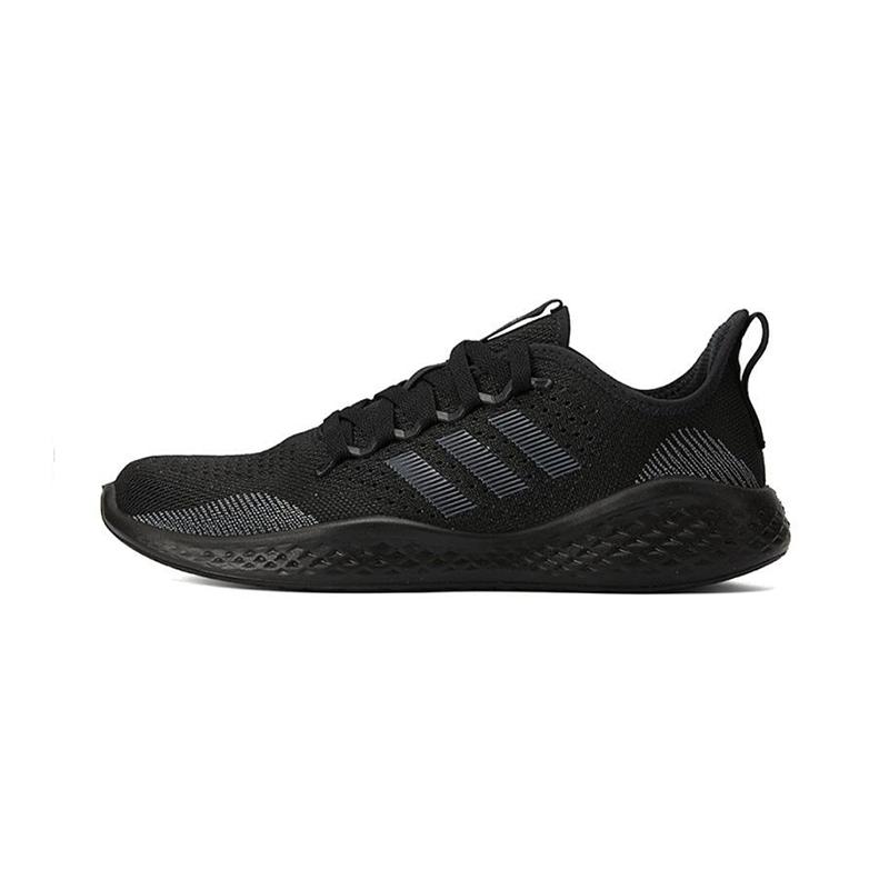 阿迪达斯ADIDAS 男鞋 2021春季新款运动鞋缓震透气休闲舒适耐磨跑步鞋 FZ1985