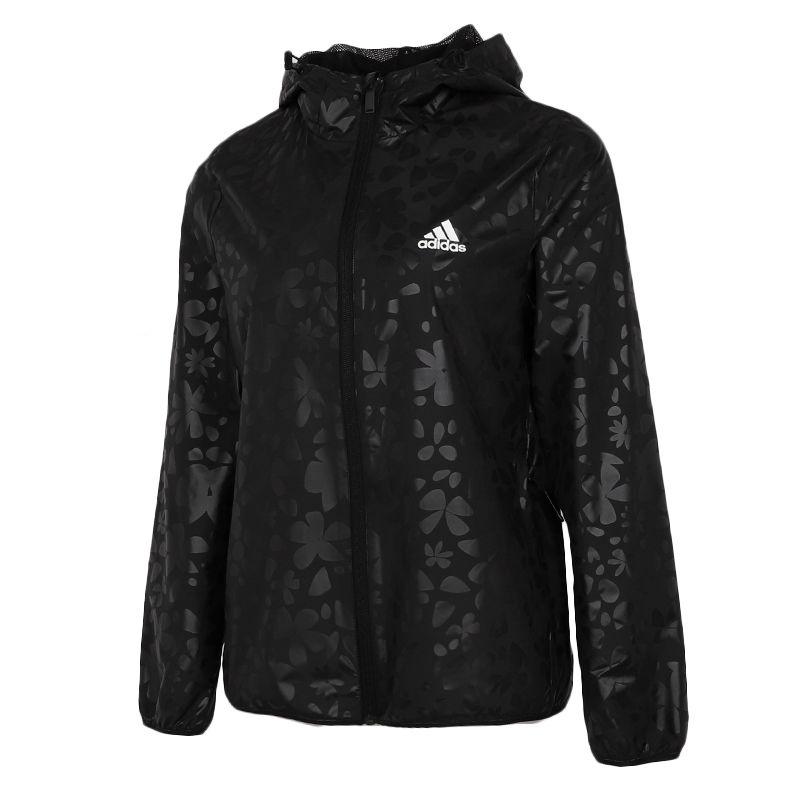 阿迪达斯ADIDAS 女装 2021春季新品运动跑步训练健身透气舒适防风快干休闲梭织夹克 GQ0616