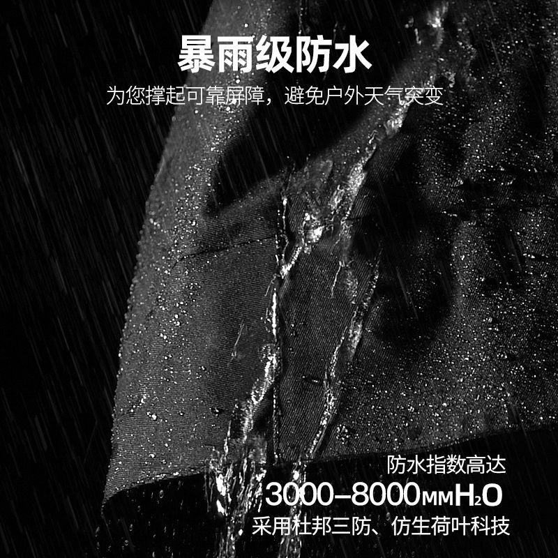 汉鼎钓鱼人冲锋衣秋冬三合一可拆卸加绒保暖防风衣户外防水两件套