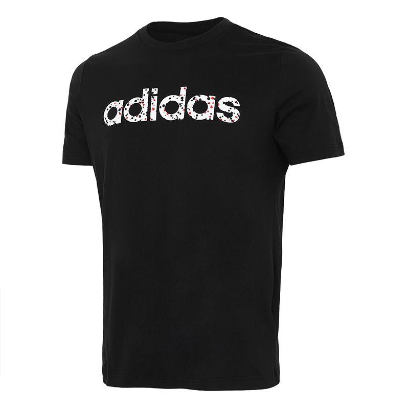 阿迪达斯生活Adidas NEO 男装 2021夏季新款运动服跑步训练健身快干透气舒适休闲短袖T恤 H45109