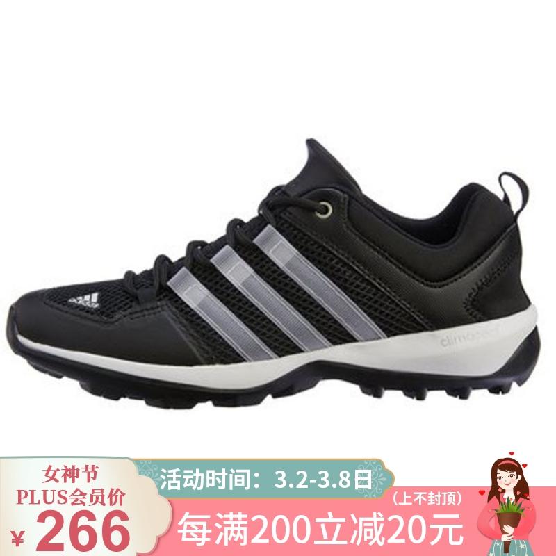 阿迪达斯Adidas 男鞋 户外越野鞋网面快干透气运动跑步鞋B40915