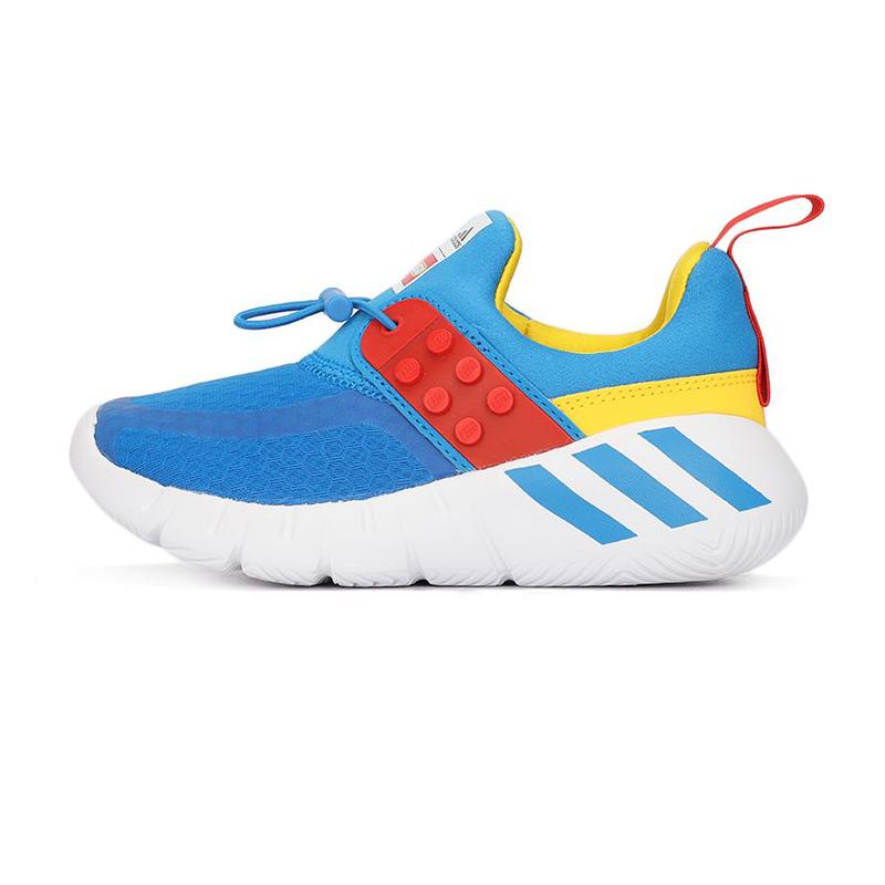 阿迪达斯ADIDAS 儿童 乐高联名舒适一脚蹬休闲运动跑步鞋海马鞋 FX9561