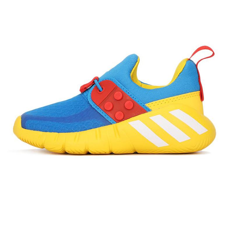 阿迪达斯ADIDAS 儿童 乐高联名舒适一脚蹬休闲运动跑步鞋海马鞋 FX9563