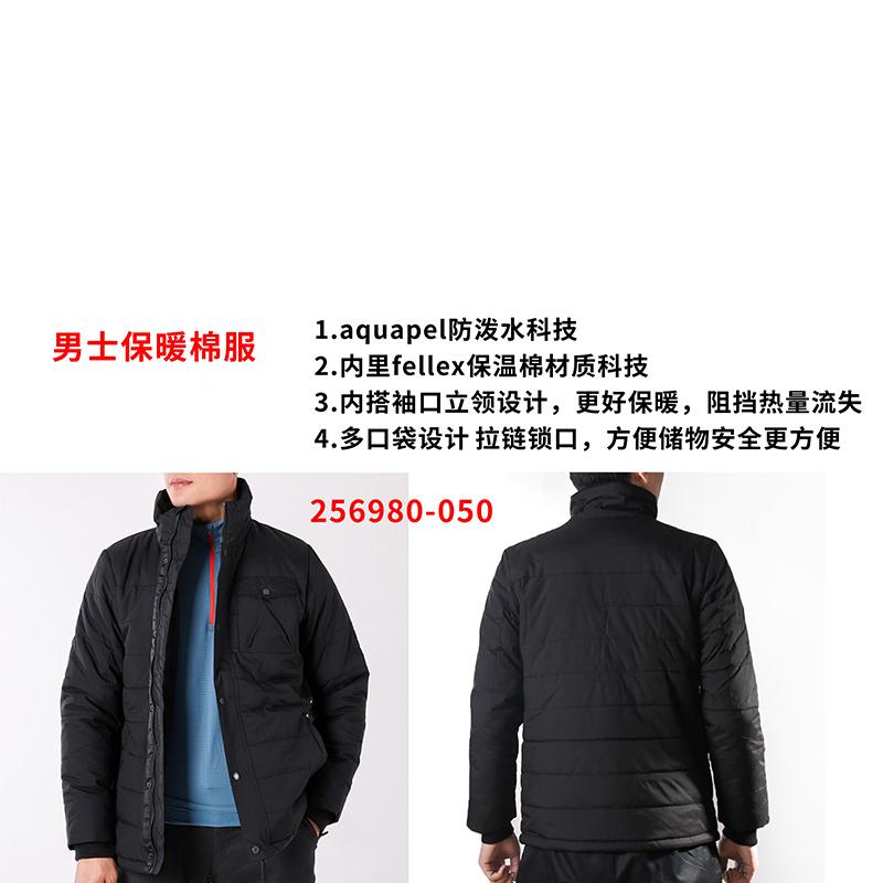 包邮 肯励MCKINLEY 男装  运动休闲棉衣外套   256980-050