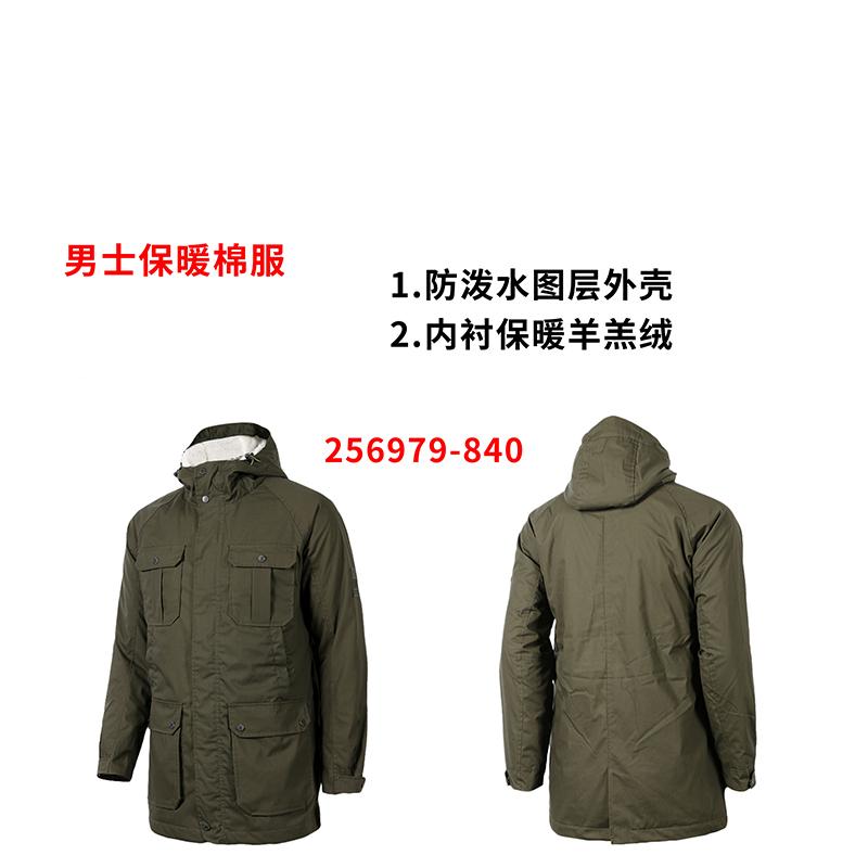 包邮 MCKINLEY 男装 防风保暖舒适透气防泼水加绒棉服  256979-840