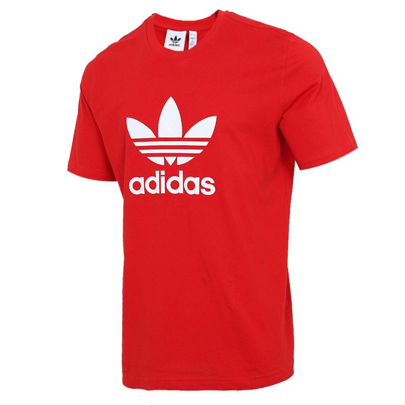 Adidas阿迪达斯 男子 夏季运动休闲圆领短袖T恤 GN3468