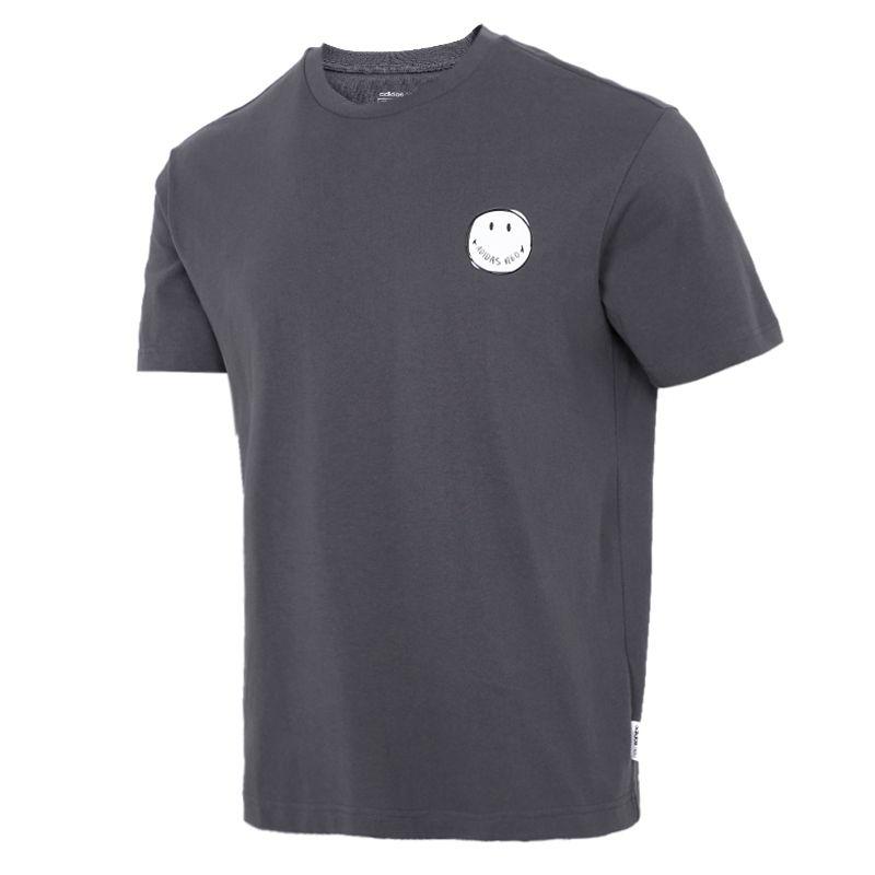 阿迪达斯生活Adidas NEO 男子 2021夏季新款运动服跑步训练健身快干透气舒适休闲圆领短袖T恤 GP5788