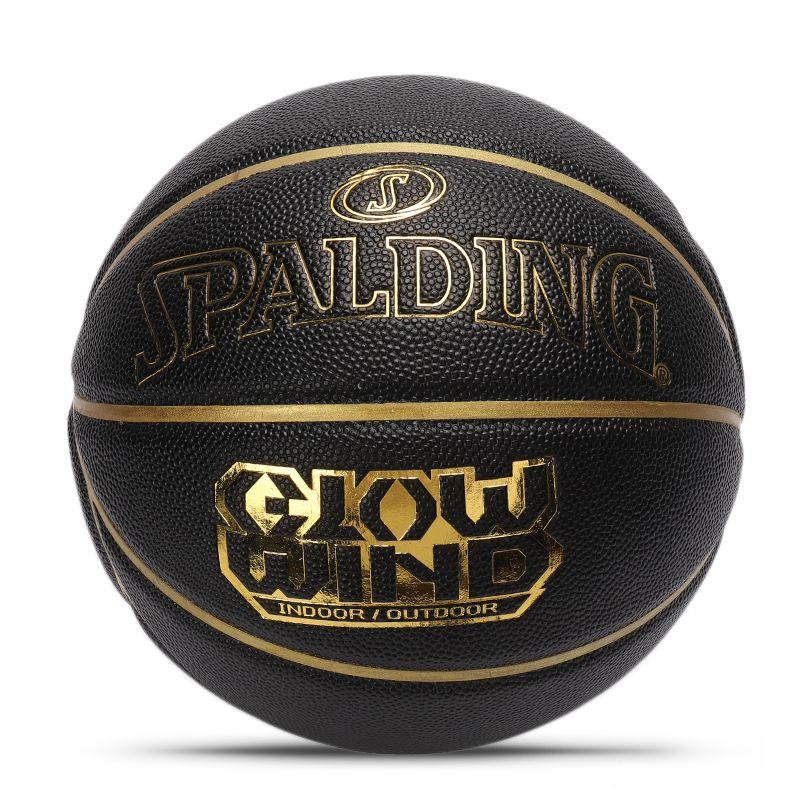 斯伯丁SPALDING 黑旋风篮球拼接工艺黑金配色7号PU室内外篮球 76-992Y