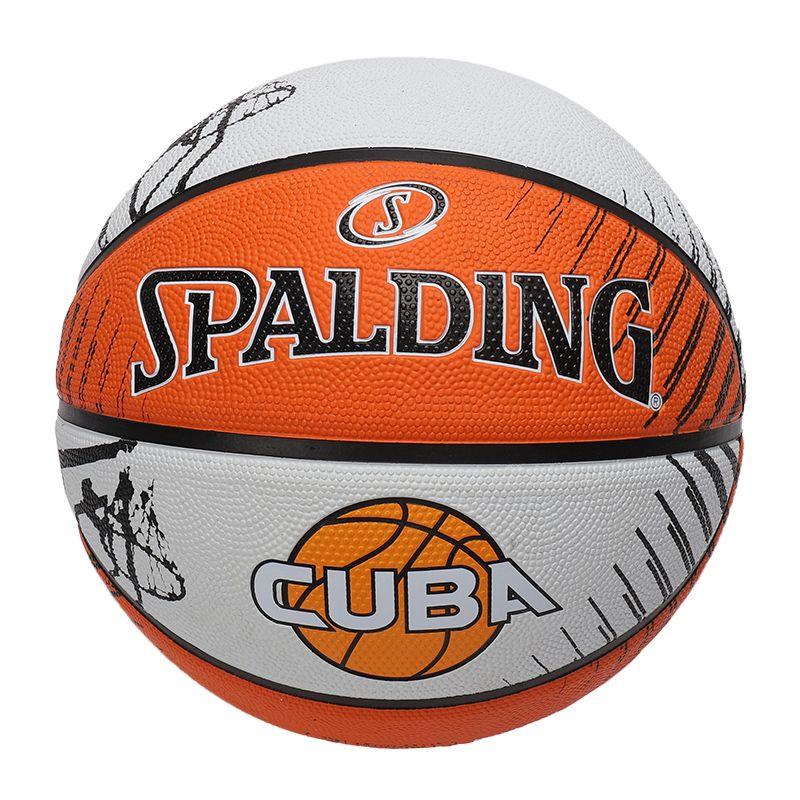 斯伯丁SPALDING 篮球潮流时尚室内外通用比赛蓝球 7号 84-379Y