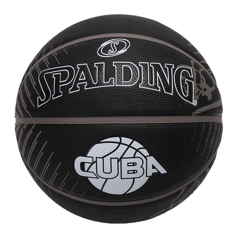 斯伯丁SPALDING 男女 篮球潮流时尚室内外通用比赛蓝球 7号 84-419Y